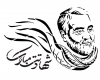 پیام تسلیت ریاست و اعضای شورای اسلامی شهر در پی شهادت سردار شهید سپهبد قاسم سلیمانی