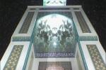 حسینیه اعظم