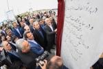 کلیپ افتتاح پروژه های عمرانی