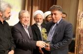 تقدیر و تجلیل از زحمات و تلاشهای اعضای دوره چهارم شورای اسلامی