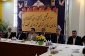 مراسم تجلیل از کتابداران کتابخانه های سازمان رفاهی و تفریحی شهرداری نجف آباد