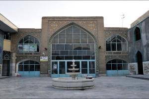 مسجد بازار