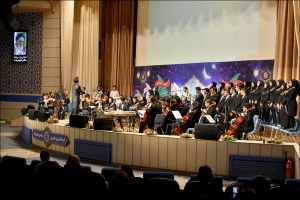 ارکستر سمفونی انقلاب