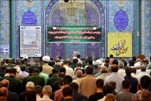 مراسم گرامیداشت امام راحل و قیام خونین 15 خرداد