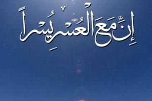 پیام شهردار و شورای اسلامی شهر در جهت سلامت شهروندان