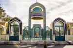 یادمان شهدای نجف آباد