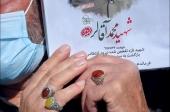 مراسم وداع و تشییع شهید تازه تفحص شده محمد آقالَر