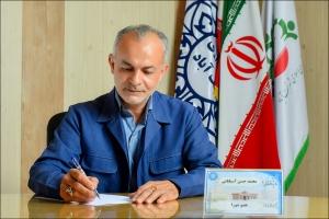محمد حسن آسیابانی _ عضو شورای اسلامی شهر نجف آباد